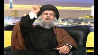 تقليد حسن نصر الله بسمات وطن  LBC