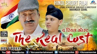 The Real Cost - Indian Army | Hindi Short Film |  Surinder Farishta, Rajinder | Tribute to Marytr