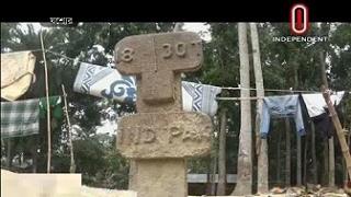 যশোর সীমান্তে পাকিস্তানের নাম যুক্ত পিলারগুলো সরানোর দাবি