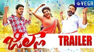 Jilla Telugu Movie Thearitical Trailer : Vijay, Kajal Aggarwal, Mohanlal : Latest Telugu Movie 2015