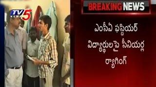 3 Seniors Suspended for Doing Ragging | Ragging in SV University : TV5 News