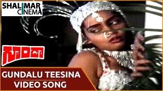 Goonda Movie || Gundalu Teesina Video Song || Chiranjeevi, Radha || గూండా మూవీ