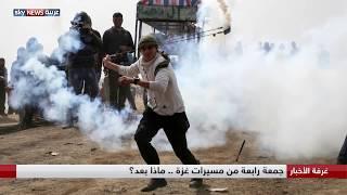 جمعة رابعة من مسيرات العودة في غزة .. ماذا بعد