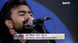 Ami Tomar Hote Chai By Imran 2016 Bangla Video Song HD