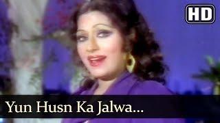 Yun Husn Ka Jalwa (HD) - Maha Badmash Song - Bindu - Imtiaz - Romantic Song - Filmigaane