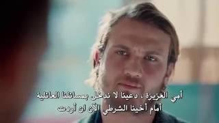 مسلسل  في الداخل الحلقة 11 مترجمة  للعربيه İçerde 11. Bölüm