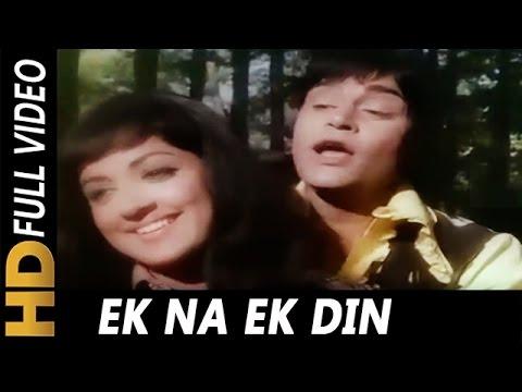 Xxx Mp4 Ek Na Ek Din Ye Kahani Banegi Mohammed Rafi Gora Aur Kala 1972 Songs Rajendra Kumar 3gp Sex
