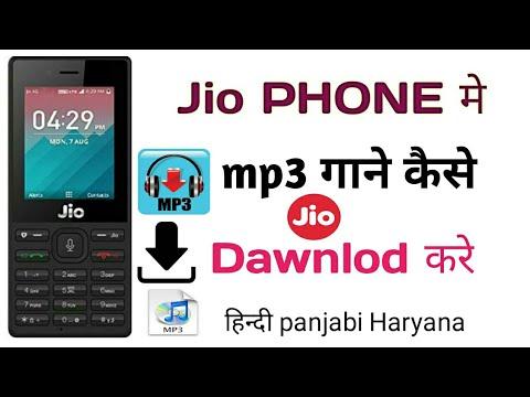 Xxx Mp4 How To Jio Phone Me Mp 3 Song Keise Dawnlod Kre In Jio Phone Music Dawnlod 3gp Sex