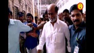Superstar Rajinikanth Visit Raghavendra Swamy Temple in Mantralayam   Andhra Pradesh  Bhakthi