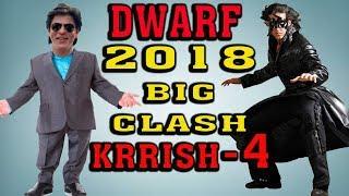 Shahrukh Khan's Dwarf & Hrithik Roshan's Krrish 4 BIG CLASH Again In 2018