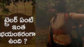 ట్రైలర్ ఏంటి ఇంత భయంకరంగా ఉంది ? || Mela Telugu Movie Trailer || Sai Dhansika