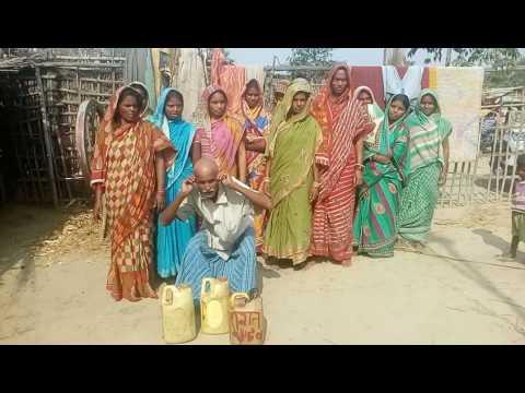 बिहार में शराब बंदी में शराब विक्रेता को महिलाओं ने शिखाया सबक