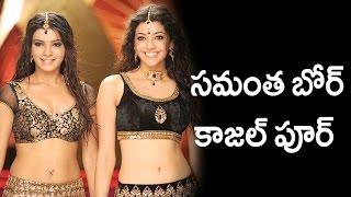 Samantha and Kajal Very Poor Acting in Brahmotsavam Movie