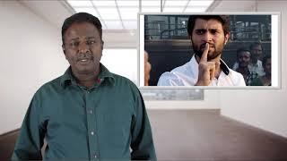 NOTA Movie Review - Vijay Devarkonda - Tamil Talkies