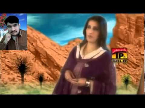 Humaira Channa  Saraiki Song Tusan Ho Dubai Asan DG Khan