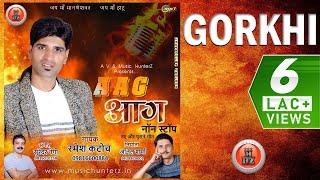 Latest Pahari DJ Non Stop Song 2017 | AAG By Ramesh Katoch | Music HunterZ