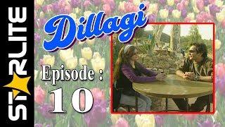 Dillagi, Episode 10, Top Pakistani Drama, URDU Comedy, Drama Serial Kashif Mehmood, Naseem Vicky