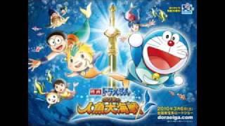 Doraemon The Movie 2010 - Kaeru Basho