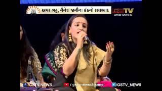 Himali Vyas Naik-Gujarat Samachar Samanvay 2016 (11/02/2016)