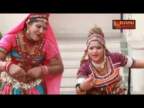 Xxx Mp4 रानी रंगीली राजस्थानी सांग ॥ HD बिणजारा मुंडे बोल ॥ Latest Marwadi Rajasthani 2016 Song 3gp Sex