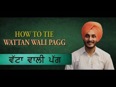 Xxx Mp4 How To Tie Wattan Wali Pagg Desi Style Wattan Wali Wattan Wali Dastar ਵੱਟਾਂ ਵਾਲੀ ਪੱਗ 3gp Sex