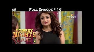 Comedy Nights Live - 22nd May 2016 - Nalla Awards - कॉमेडी नाइट्स लाइव - Full Episode