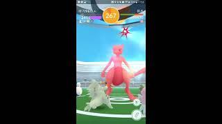 [Team Nadl] Pokemon Go Mewtwo Raid Video in Yokohama, Japan! 포켓몬고 뮤츠 레이드 영상 ミュウツーレイド in ポケモンGOスタジアム