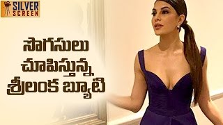 Jacqueline Fernandez  Shows Her Cleavage  - Silver Screen