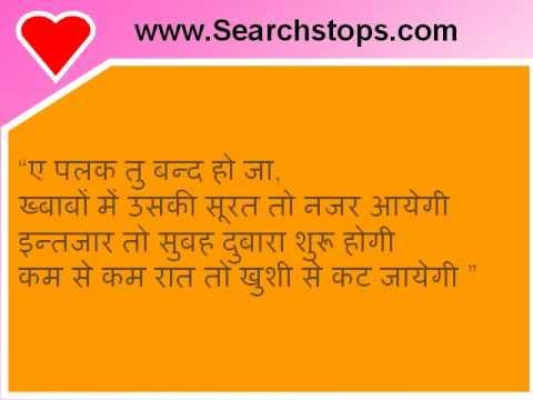 Hindi Shayri - dosti shayari, dard shayari, punjabi shayari