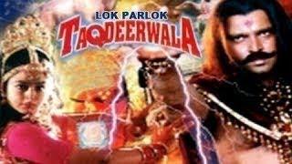 Taqdeerwala - Lok Parlok - Full Length Action Hindi Movie