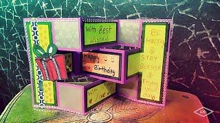 how to make birthday cards \anniversary cards \trifold card ideas\handmade card ideas\diy  cards