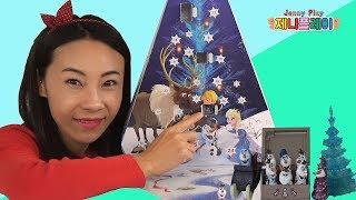 Jenny play 도대체 울라프만 몇개가 나오는거얏 !! 크리스마스 캘린더 겨울왕국 울라프 미스테리 장난감 열어보기