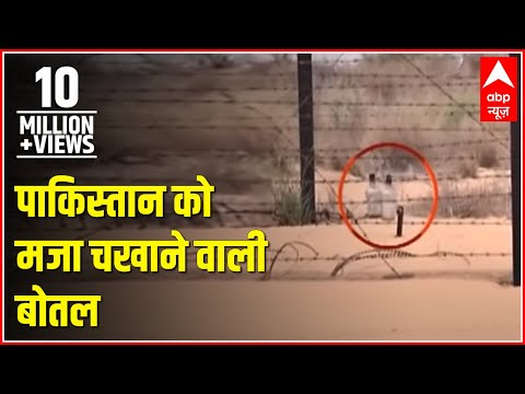 Xxx Mp4 Ghanti Bajao Watch How Glass Bottle Is Helping Indian Army 3gp Sex