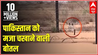Ghanti Bajao: Watch how glass bottle is helping Indian army