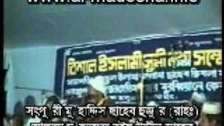 Bangla Waz: Muhaddis Saheb Satpuri (2)