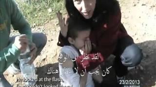 أليوم الأخير( فيلم إسرائيلي قصير The last day (  Israeli short movie