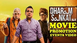 'Dharam Sankat Mein' (2015) Promotion Events Full Video | Paresh Rawal, Naseeruddin Shah