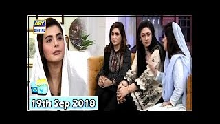 Good Morning Pakistan - Dr Bilquis & Dr Ayesha - 19th September 2018 - ARY Digital Show