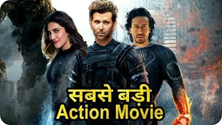 Hrithik Roshan || Tiger Shroff || Vaani Kapoor || World Biggest Action Movie Hrithik Vs Tiger Dance