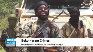Amnesty urges ICC to formally investigate Boko Haram conflict atrocities