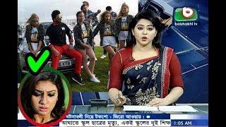 অপুকে কাঁদিয়ে সুন্দরী মেয়েদের কাছে শাকিব খান মিডিয়া উত্তাল !Shakib Khan!Latest Bangla News
