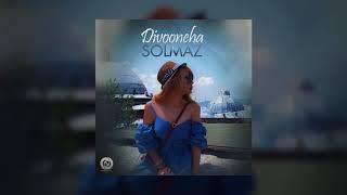 Solmaz - Divooneha OFFICIAL TRACK