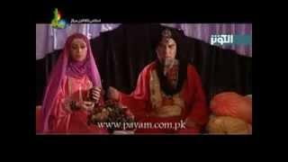 Kufa se Farar - (Escape from Kufa) - Islamic Movie in Urdu