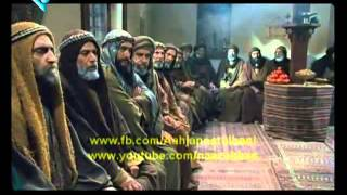 Mukhtar Nama Episode 21 Urdu