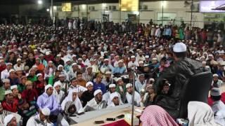 কাতার মাহফিল। উম্মুল ওফা স্টেডিয়াম -০১ Mufti Habibur Rahman Misbah