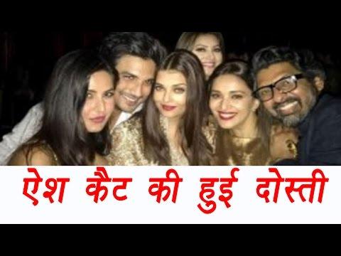 Aishwarya Rai and Katrina Kaif now good friends : See pics | Filmibeat