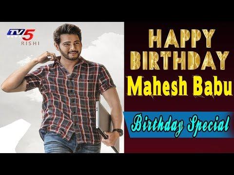 Xxx Mp4 Super Star Mahesh Babu Birthday Special Video TV5 News 3gp Sex