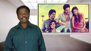 Ennodu Vilayadu Review - Bharath - Tamil Talkies
