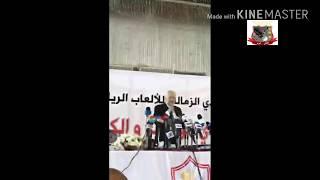 مؤتمر مرتضى منصور والاعلان عن صفقة القرن وهاتك يا فضايح