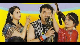 Jatrapala | Jamai 420 Swasuri 19 - Bish Part 1 of 5 | জামাই ৪২০ শ্বাশুড়ি ১৯ - বিষ